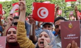 Manifestazione contro il presidente tunisino Kais Saied