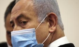 Netanyahu, sovranità su Cisgiordania