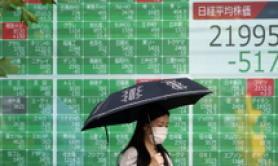 Borsa: Tokyo apre quasi stabile