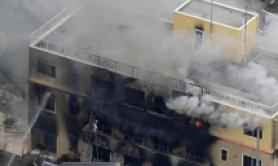 Incendio alla Kyoto animation, 38 feriti
