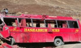Pakistan: incidente autobus a Chilas, almeno 22 i morti