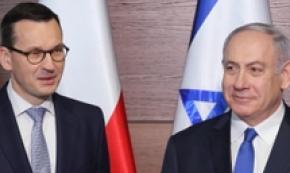 Polonia non sarà a vertice Gerusalemme