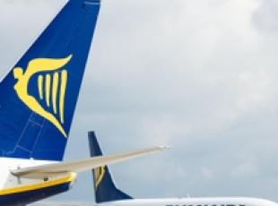 Antitrust authority opens Ryanair probe (2)