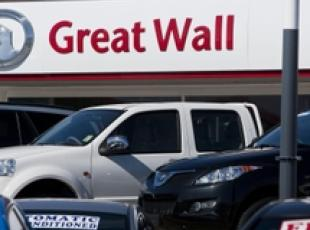 No deal with FCA says Great Wall - Bloomberg (2)