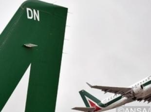 EasyJet presents offer for some Alitalia assets (3)