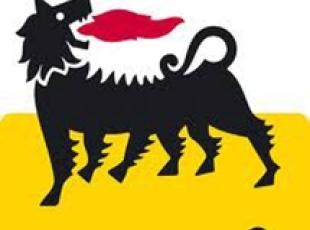 ENI oil depots seized in tax-dodge probe (2)