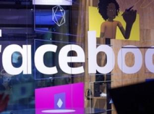 Facebook: affonda a Wall Street