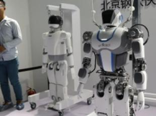 World Robot Conference in corso a Pechino