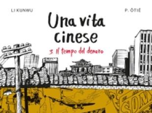 Dong Film Fest, film indipendenti cinesi