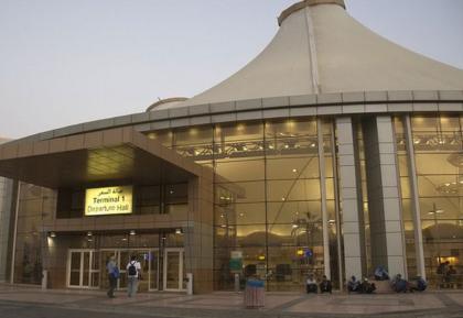 Top siti di incontri in Egitto